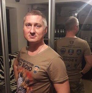 Майор Владимир Холодный