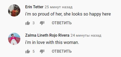 Певицу засыпали комментариями