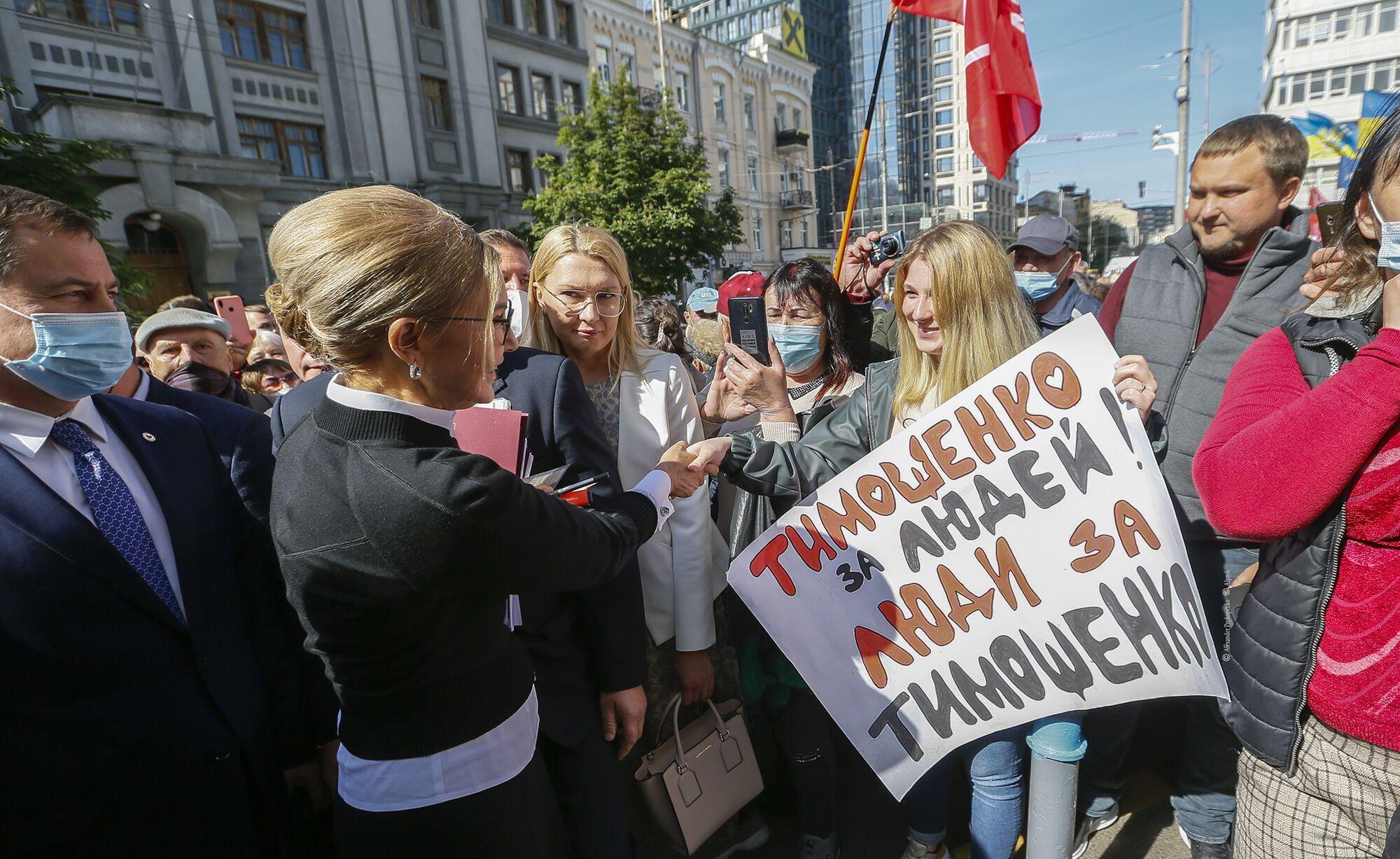 """Команда """"Батьківщини"""" разом з народом захищатиме національні інтереси, наголосила Тимошенко"""