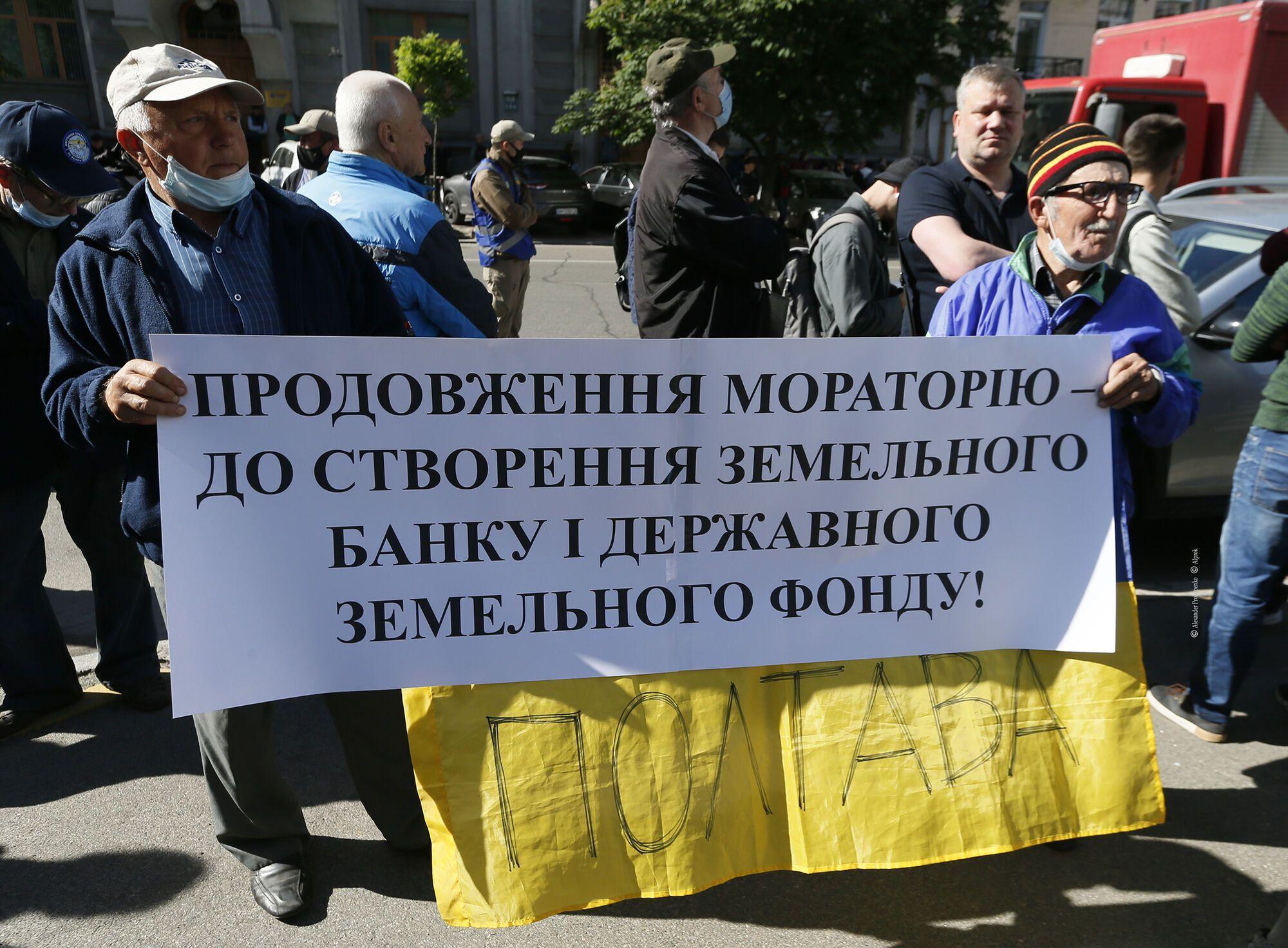 Люди зібралися під будівлею КСУ, щоб висловити свою підтримку на захист української землі