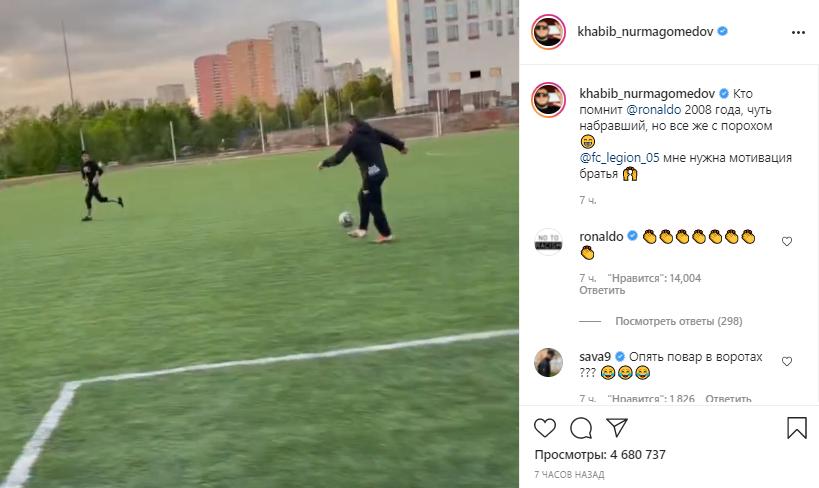 Хабіб грає у футбол