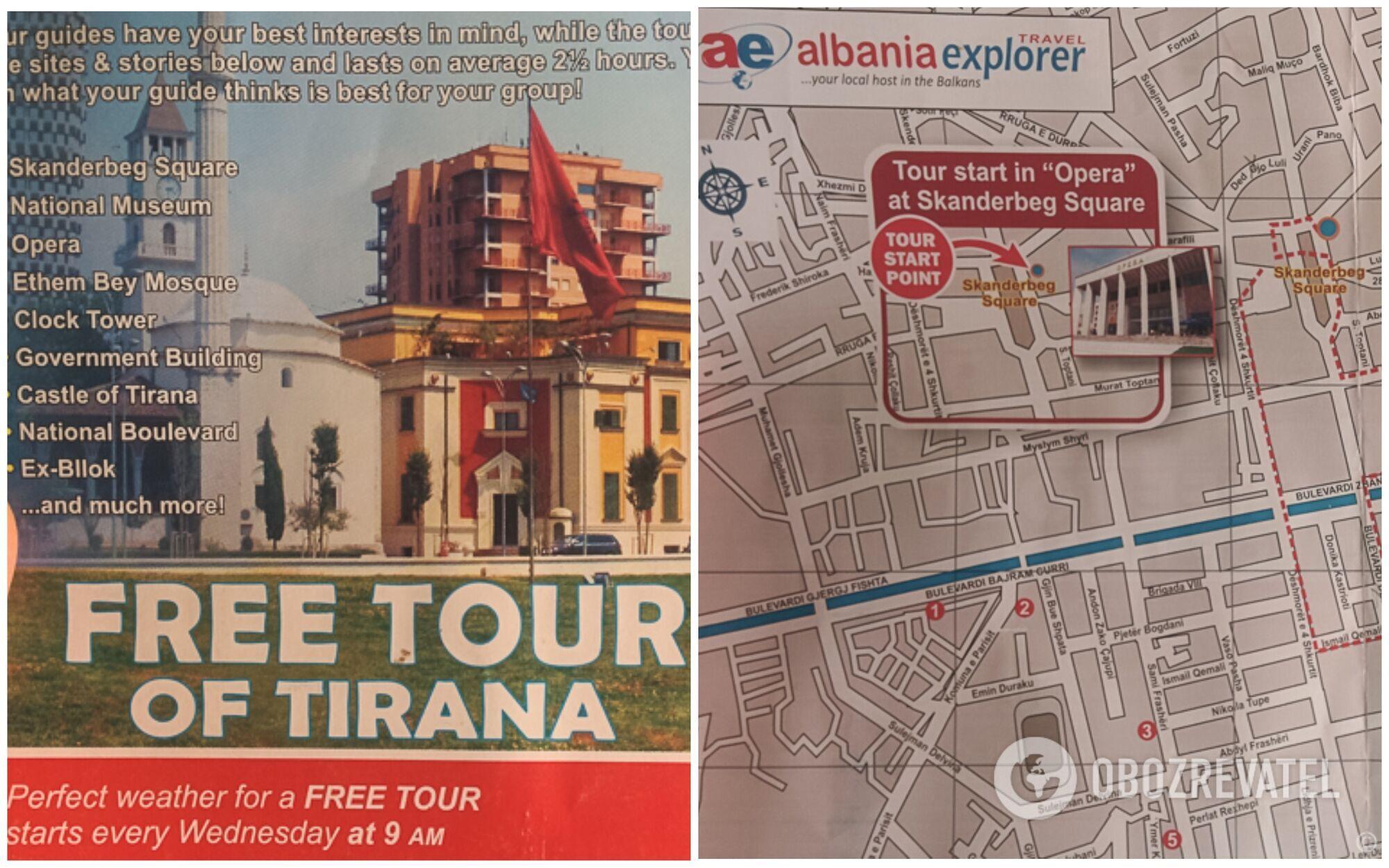 У Тирані є безкоштовна оглядова екскурсія визначними пам'ятками столиці