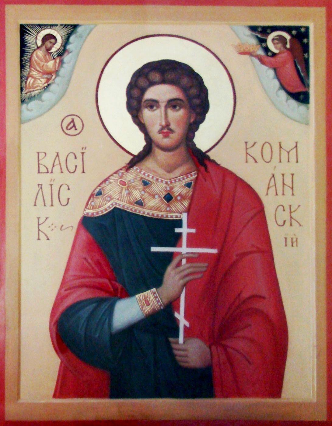 4 июня в христианской церкви – день памяти мученика Василиска Команского