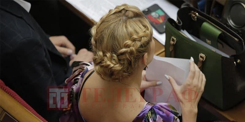 Скороход повторила зачіску Тимошенко.