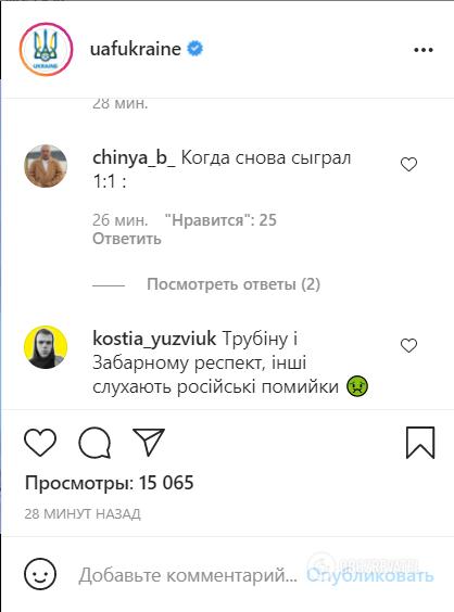 Анатолій Трубін та Ілля Забарний викликали захват у вболівальників.