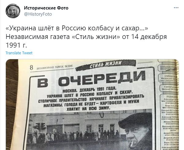 """За """"перебудови"""" Україна виручала Росію цукром і ковбасою: опубліковано факти"""