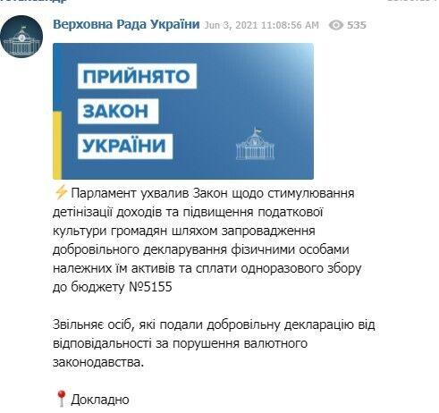 Українці заповнять нульові декларації і заплатять податки: в Раді зробили історичний крок