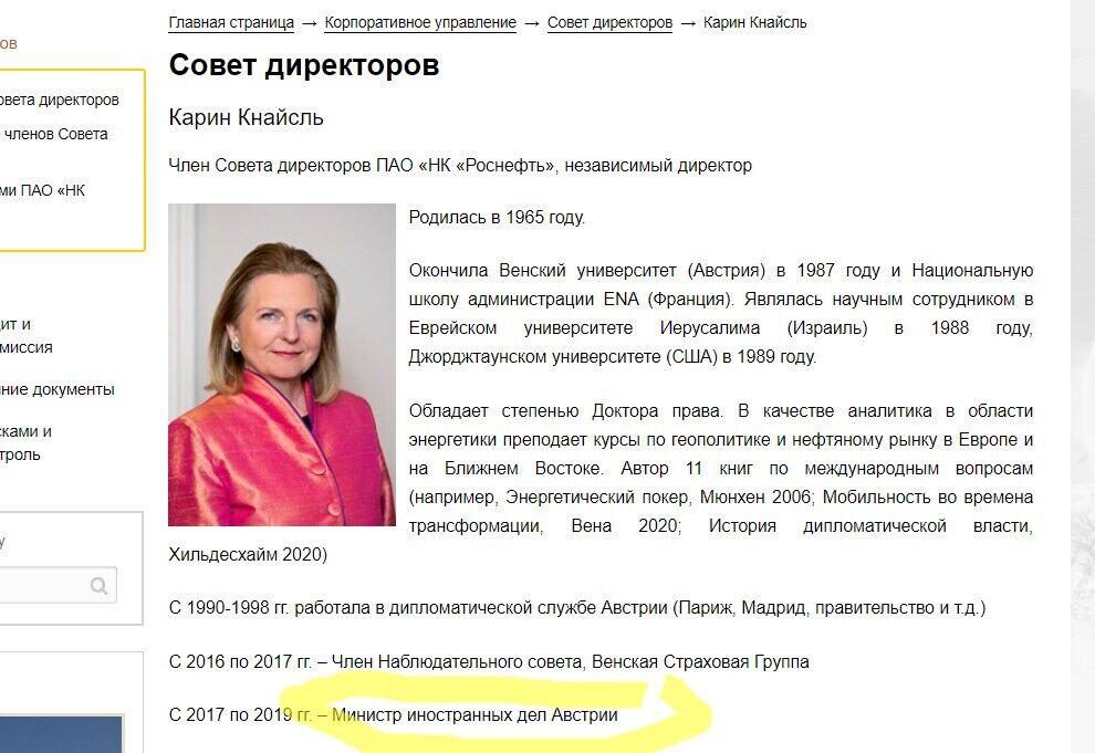 """Россия потратила миллионы на лоббистов """"Северного потока-2"""": наняли экс-канцлера Германии и дипломатов США"""