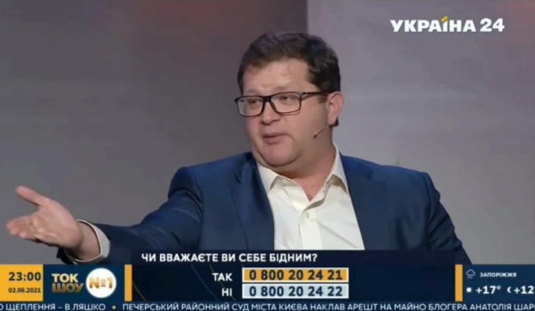 Володимир Ар'єв .на політичному ток-шоу.