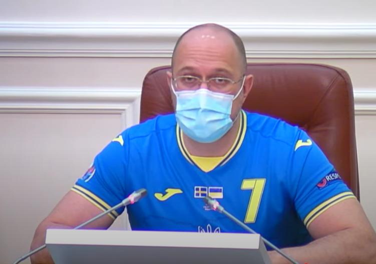 Денис Шмигаль привітав збірну України по футболу з перемогою над збірною Швеції