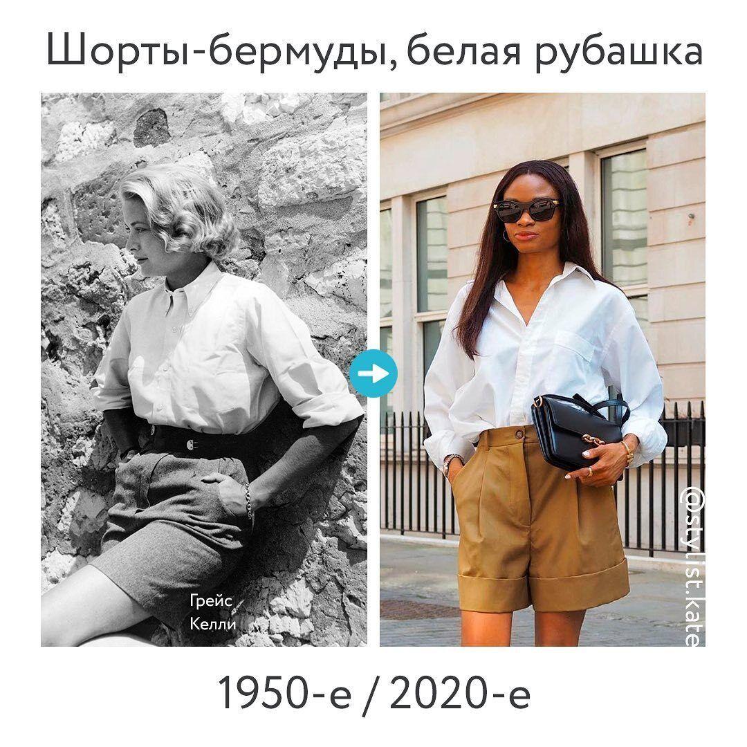 Шорты-бермуды, белая рубашка