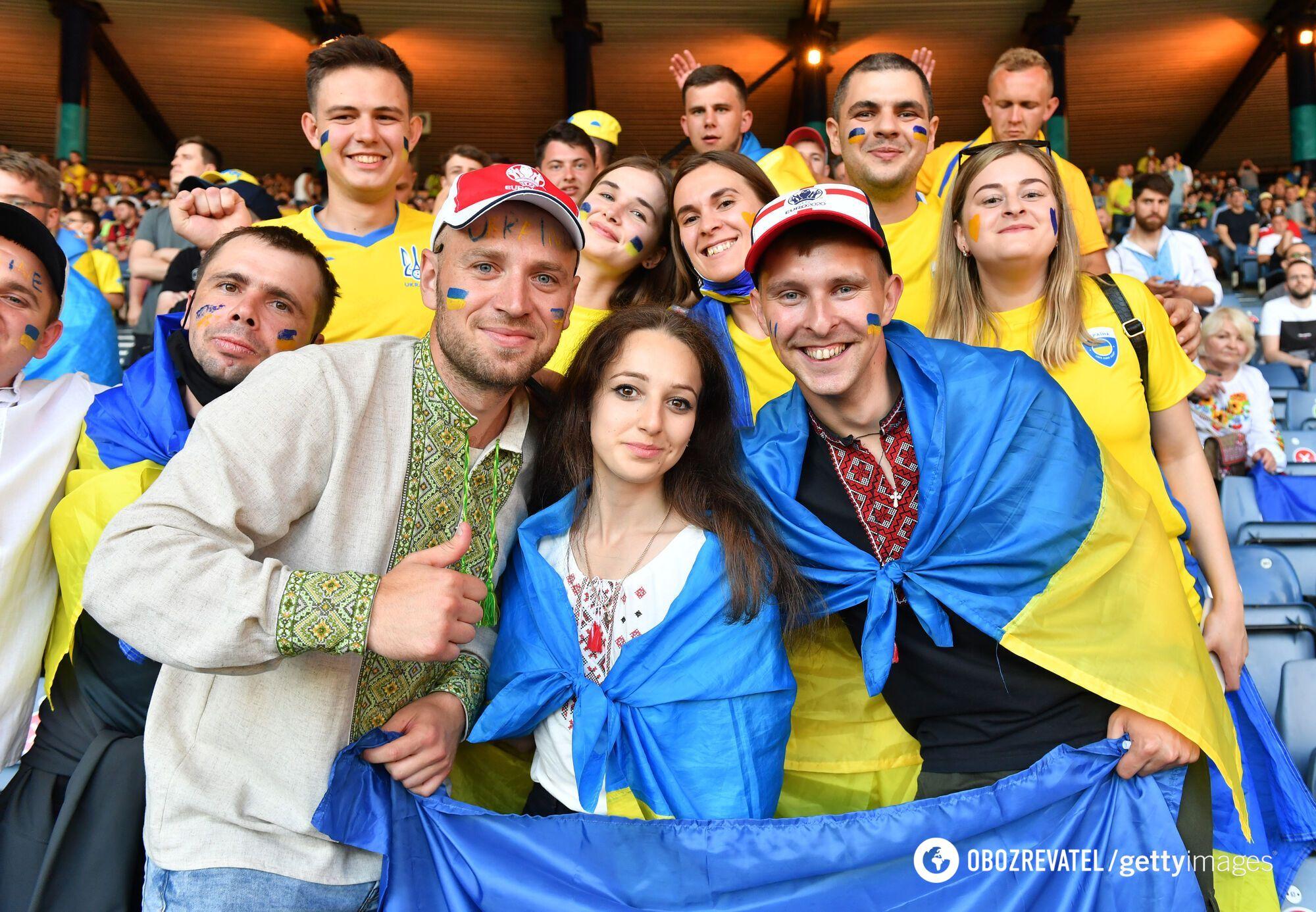 Вболівальники збірної України.