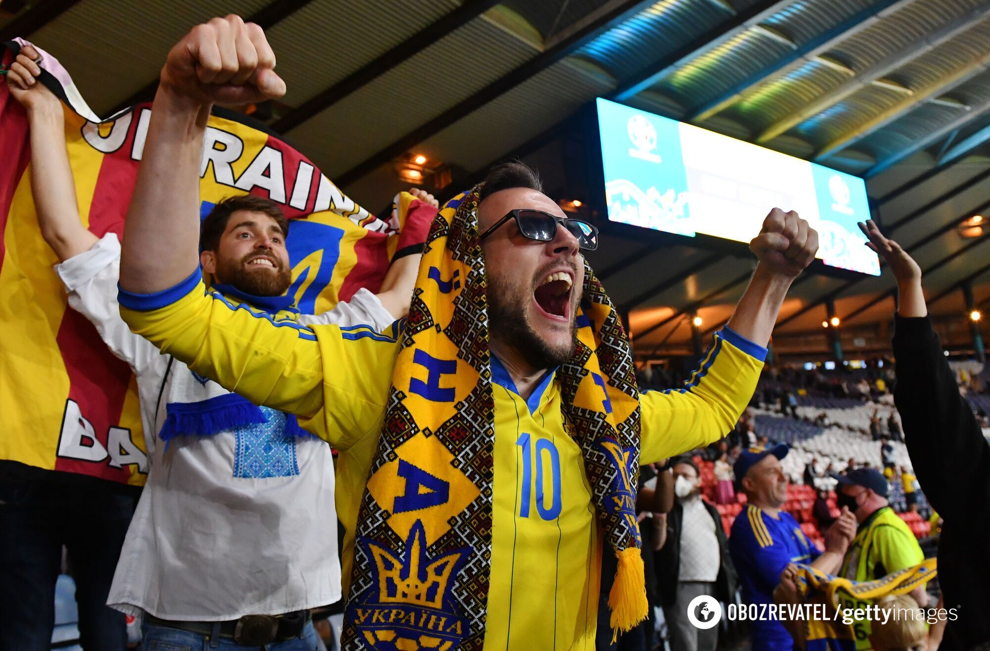 Украинский фанат.