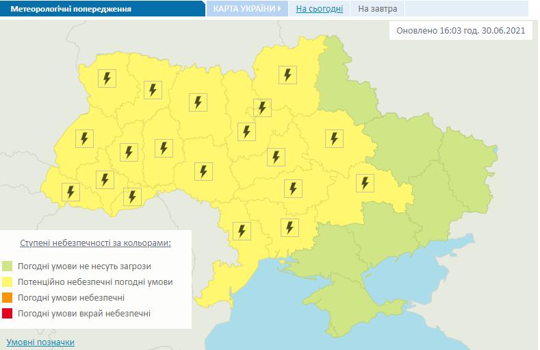Предупреждение о грозах и граде в Украине 1 июля.