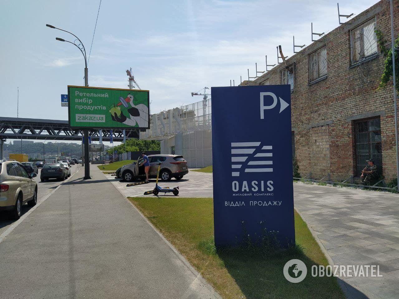 ЖК OASIS зводять на Рибальському острові в Києві