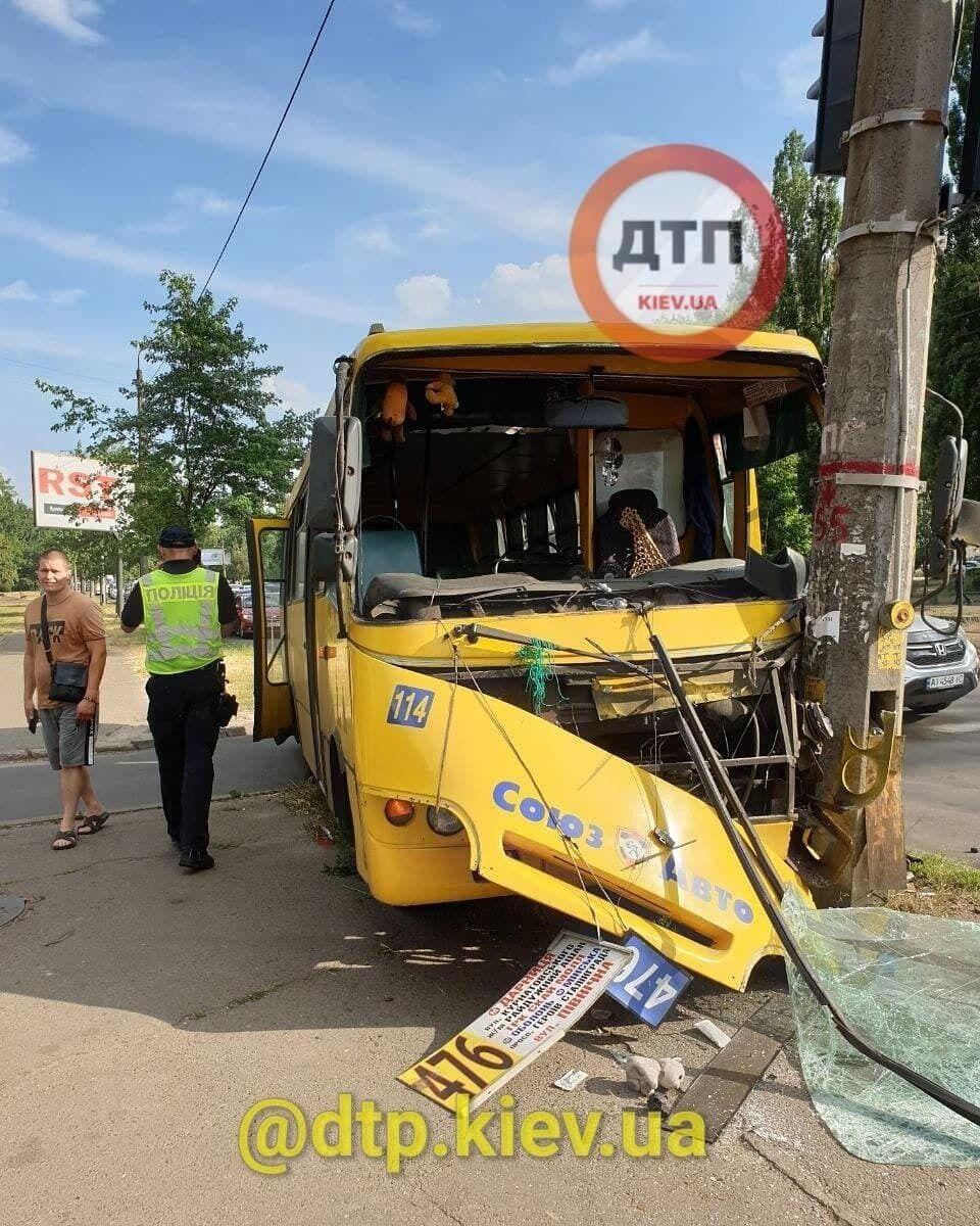 Полиция выясняет детали инцидента