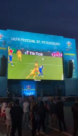 У Санкт-Петербурзі вболівали за збірну України