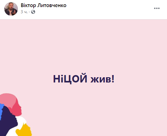 Некоторые пошутили об украинке