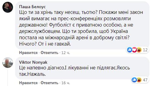 Комментарии пользователей Facebook