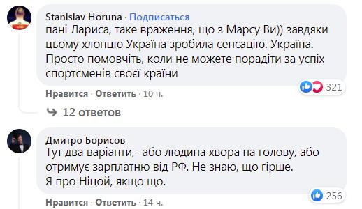 """Некоторые заподозрили, что это """"задание из Кремля"""""""