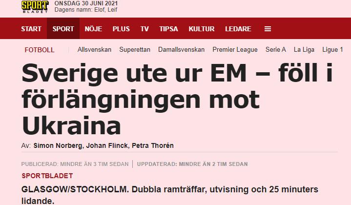 Поражение Швеции назвали ужасным невезением