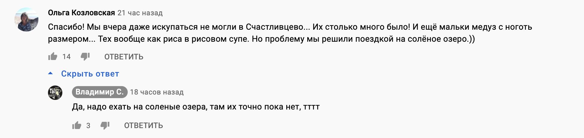 Туристы отказываются от морского отдыха в Украине.