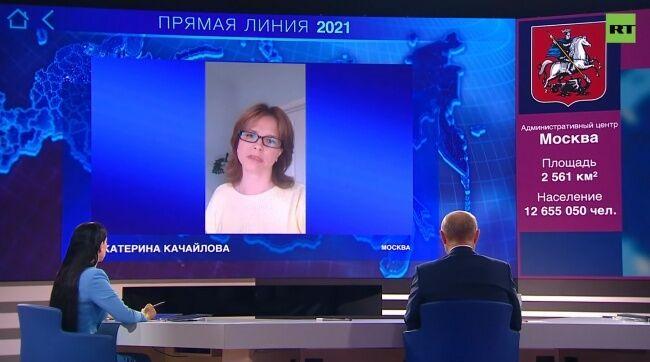 Екатерина Качайлова