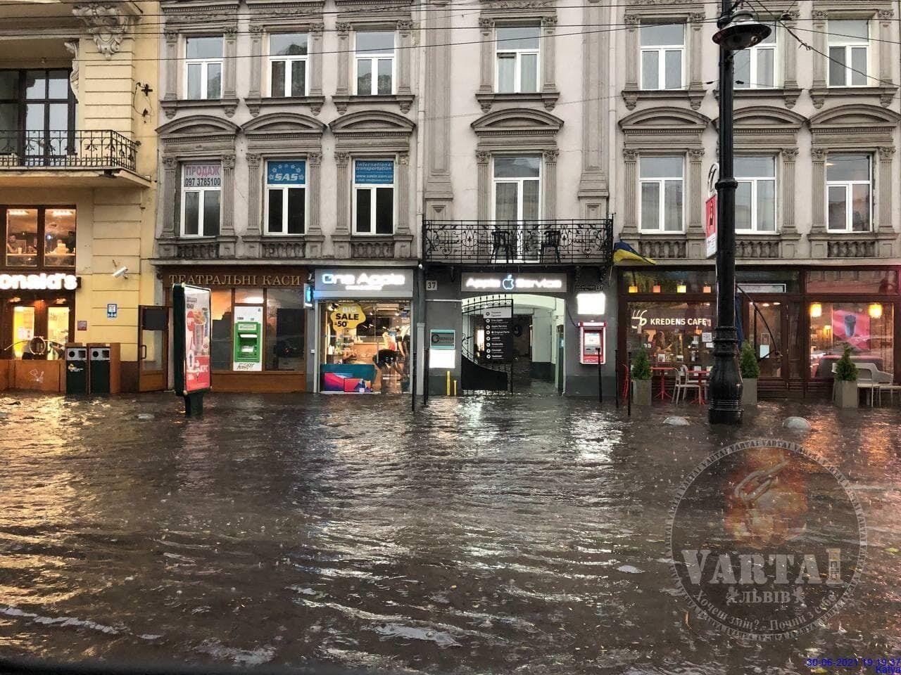 Затоплений центр Львова