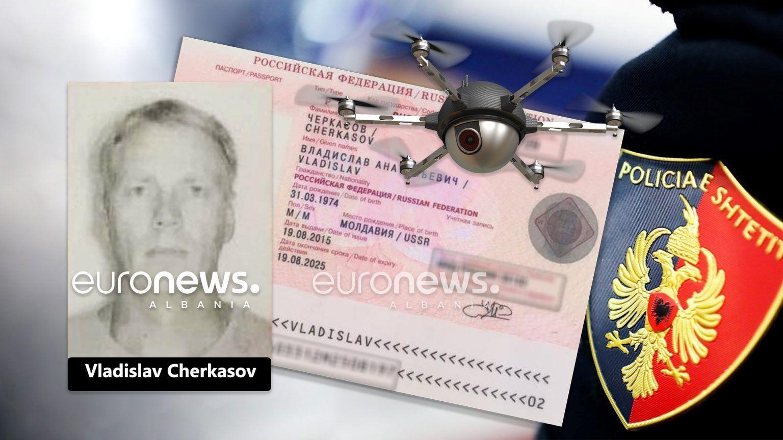 У Черкасова знайшли дрон.