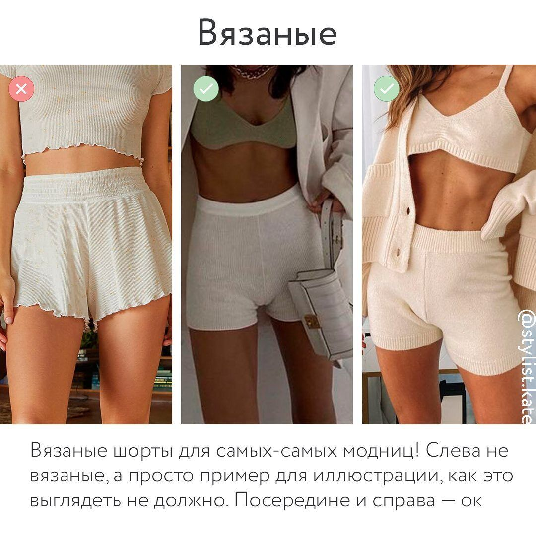 Ці моделі підійдуть будь-якій модниці