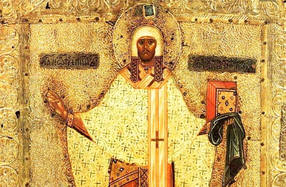 5 июня церковь почитает память Святого Леонтия