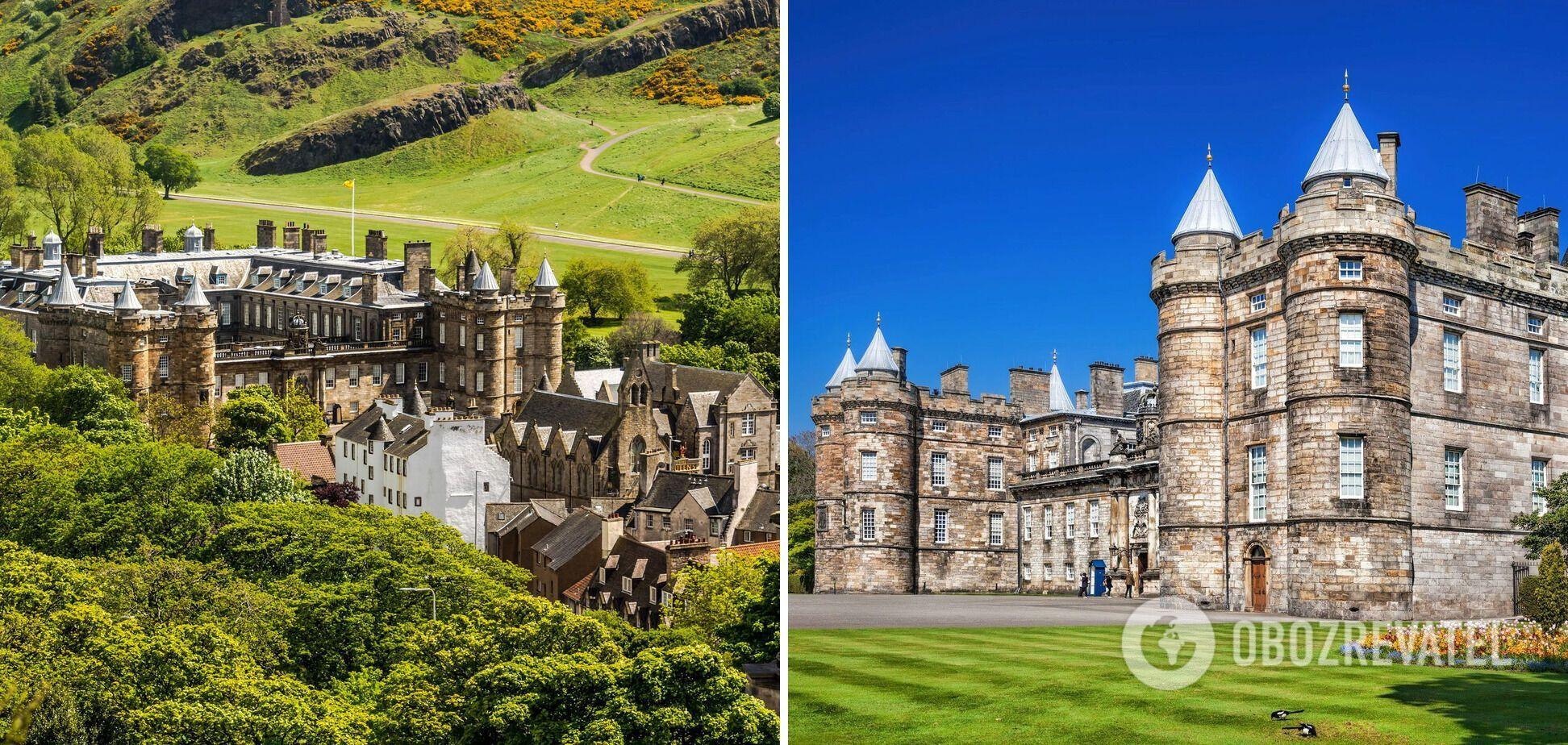 Голірудський палац є офіційною резиденцією британської корони в Единбурзі