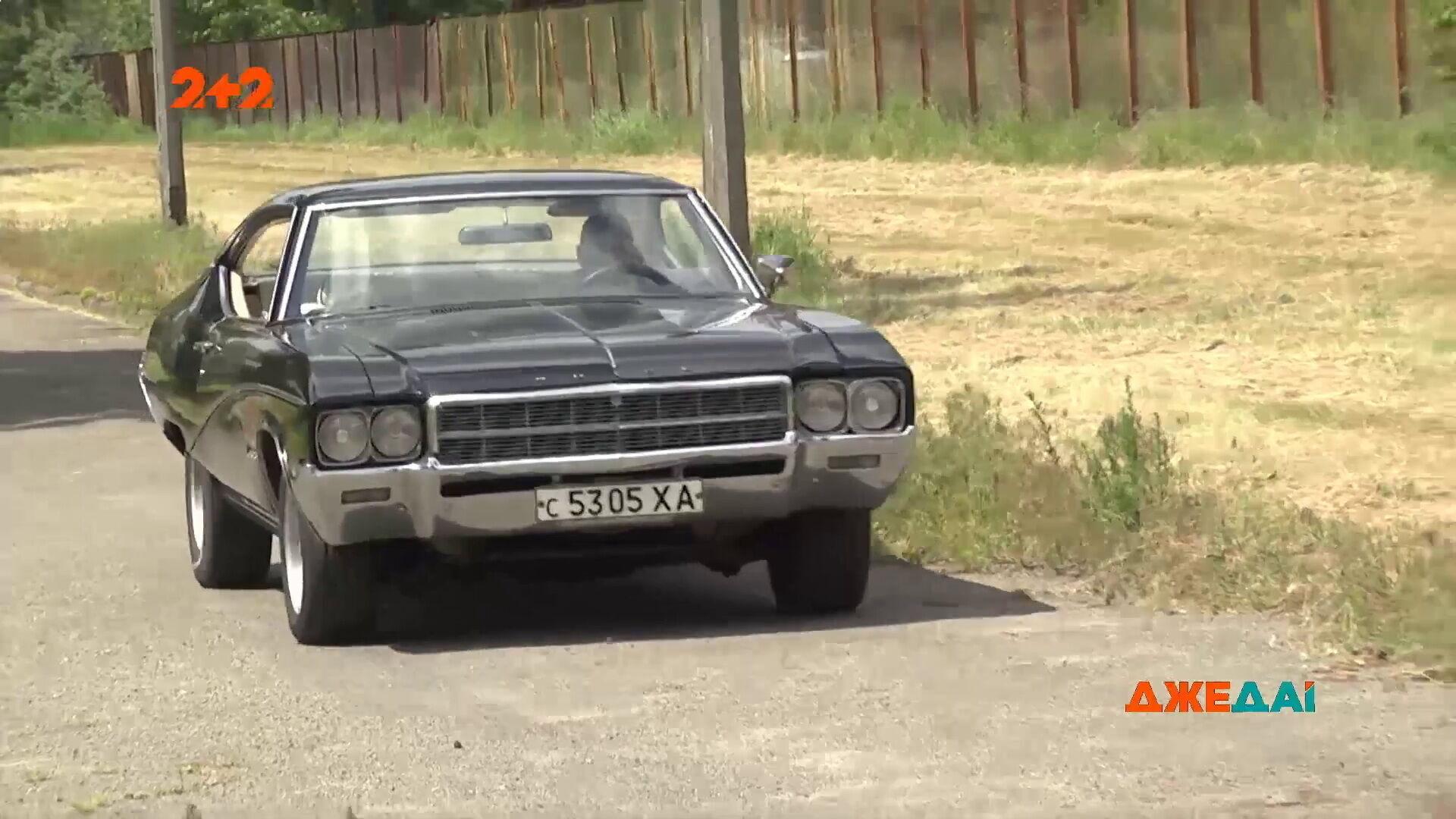 Buick 1969 года