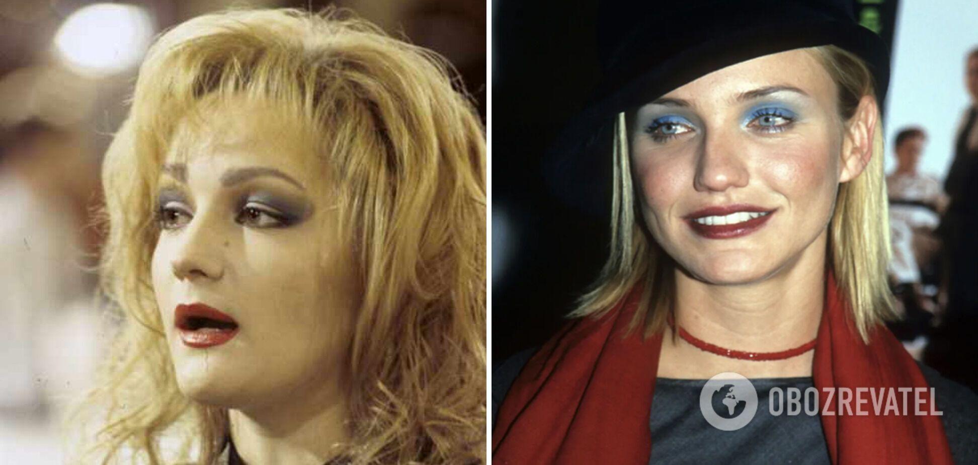Яскравий макіяж був модним в 90-х.