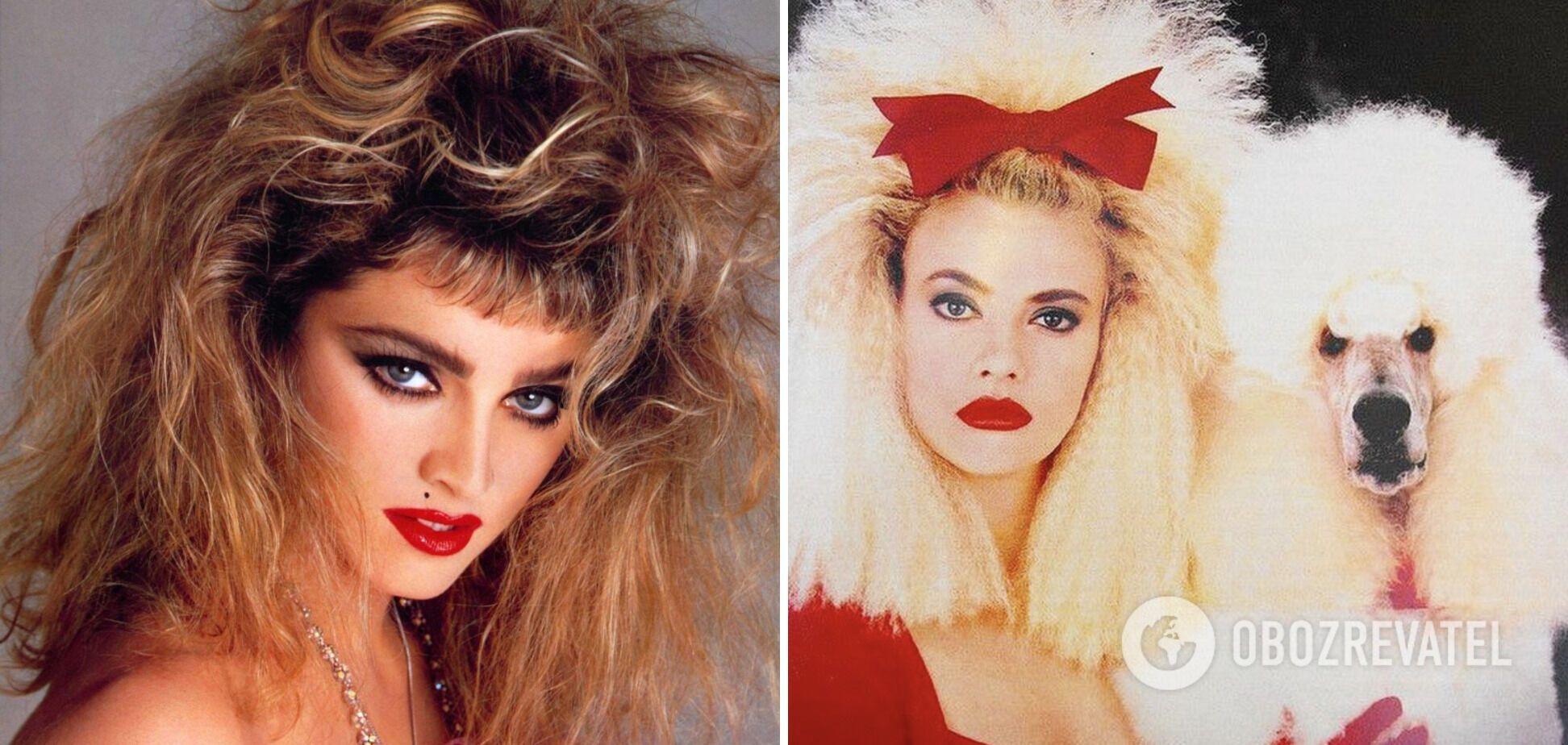 Перепалене волосся і шалений начос носили усі дівчата у 80-х і 90-х