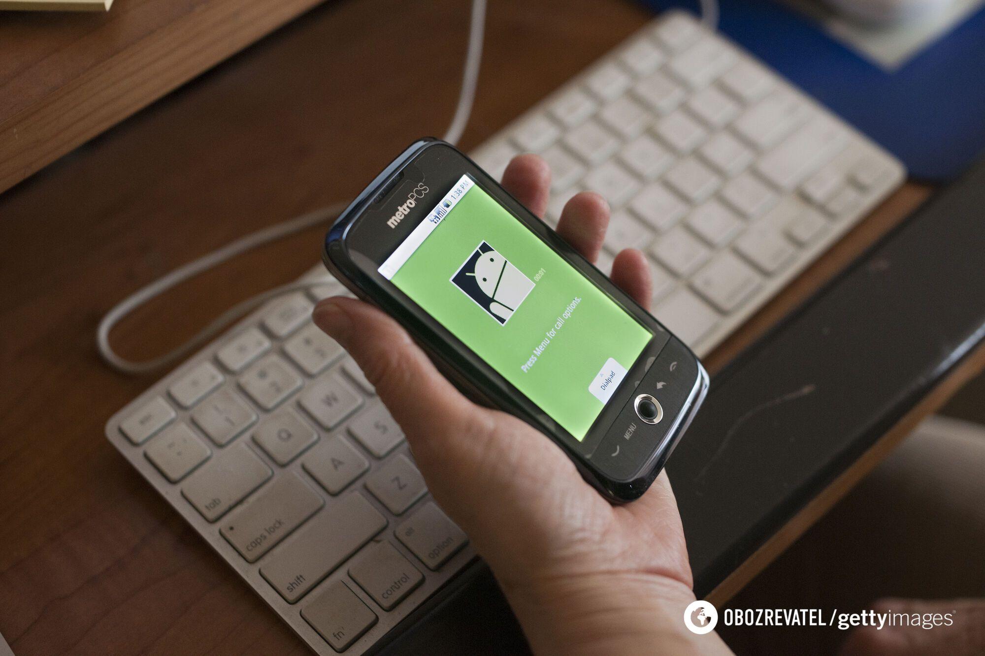 Вірус на Android-смартфоні