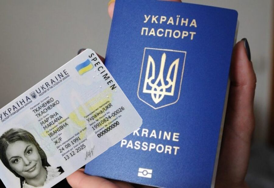 Украинцам придется поменять паспорта и отказаться от книжечек: какие новшества подготовили в Раде