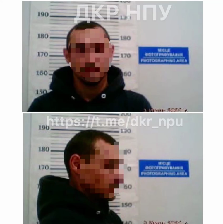 30-летний подозреваемый