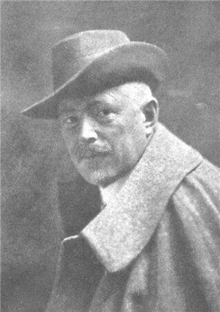 Фотопортрет Городецкого.