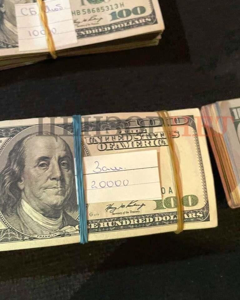 Деньги были подписаны