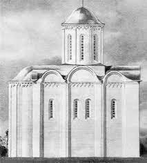 Первісний вигляд храму