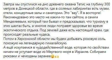 """Українці стали більше подорожувати після """"Мандруй Україною з Дмитром Комаровим"""""""