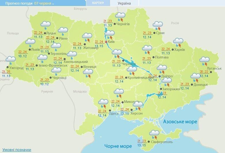 Погода в Україні на 7 червня