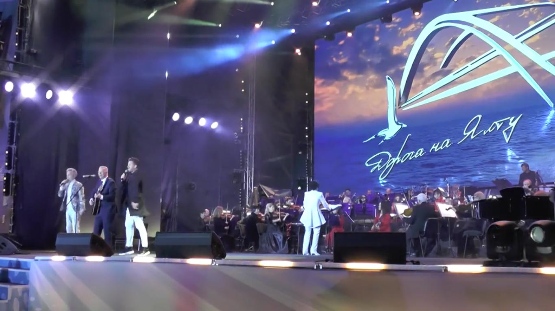Сцена фестивалю, який РФ провела на окупованому півострові