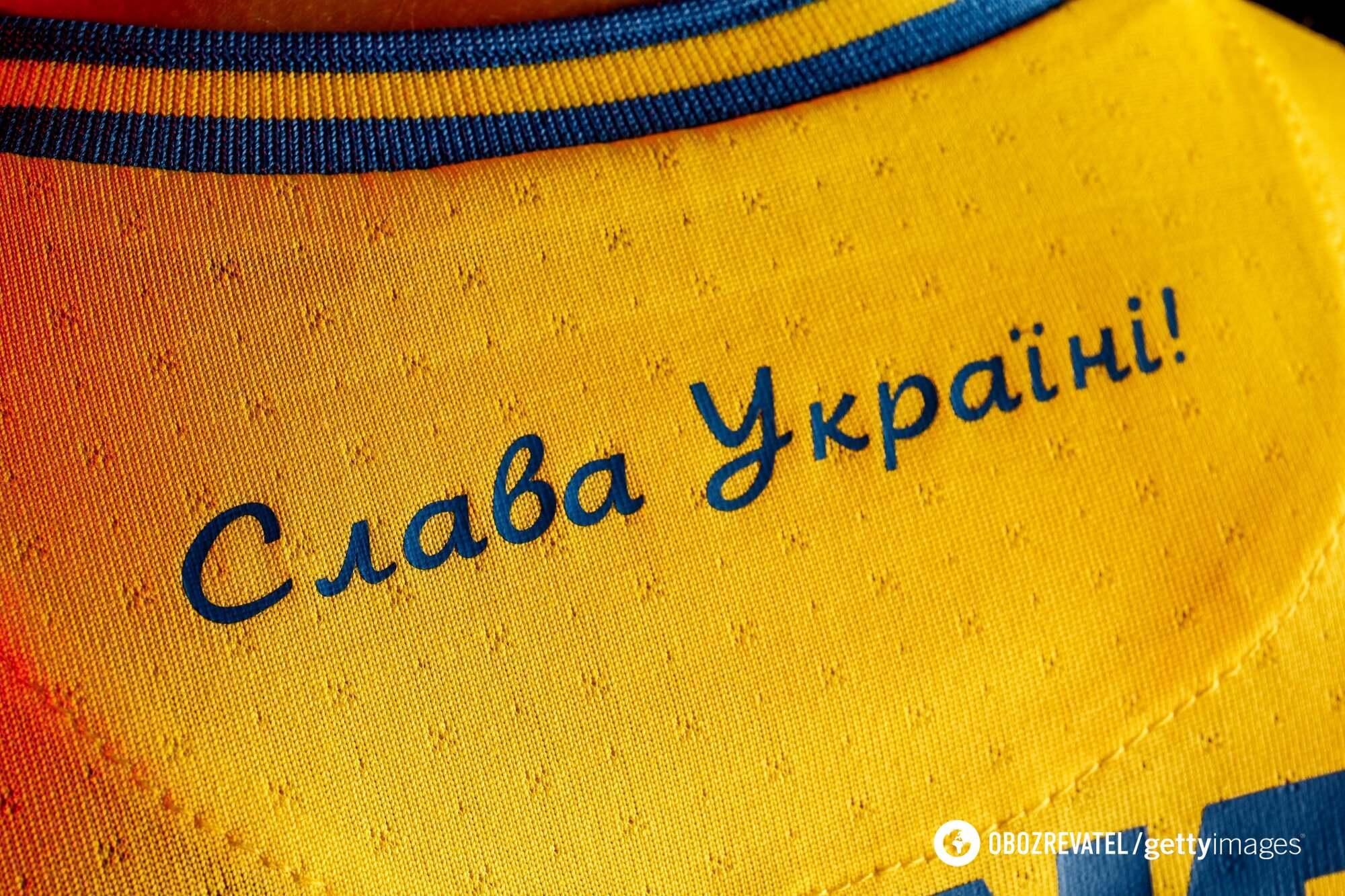 Украина представила форму на Евро.