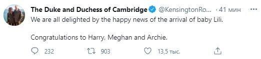 В королевской семье обрадовались новости о рождении Лили
