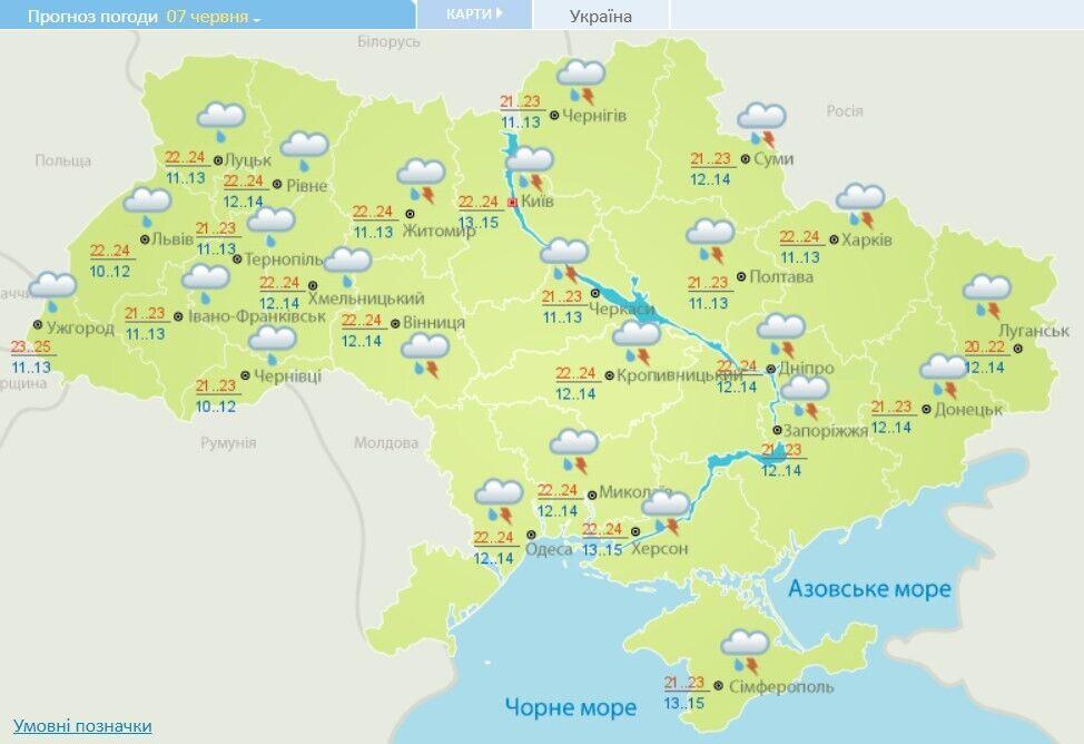 Прогноз погоды на 7 июня в Украине