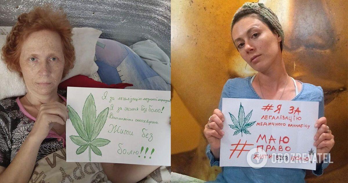 Кому нужна медицинская марихуана – флешмоб.