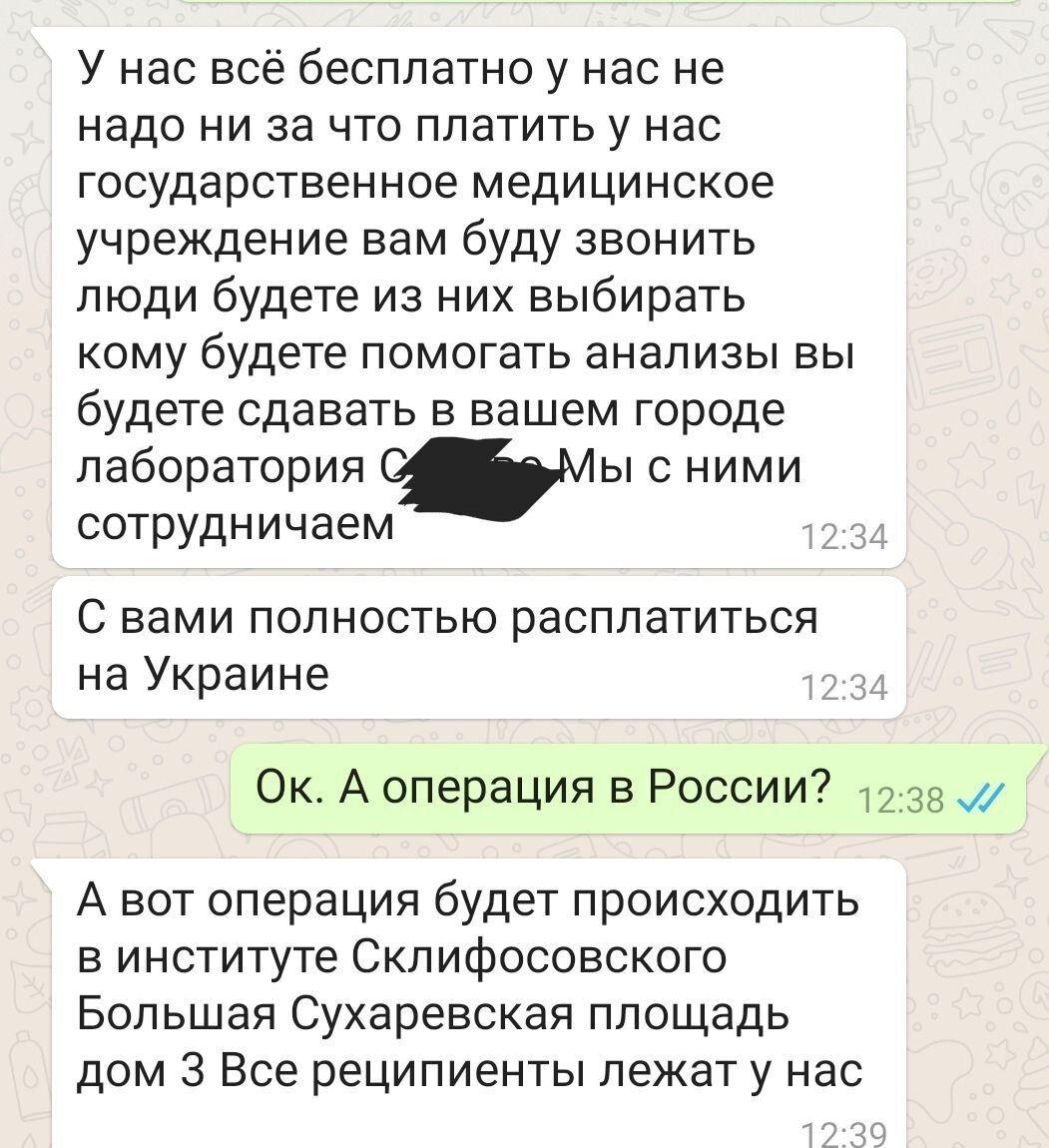 Українці продають органи за кордон, але їх обманюють із грошима: хто і як скоює злочини