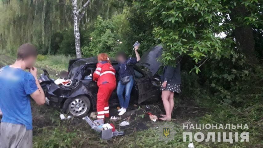 Нібито водій машини міг перевищити швидкість.